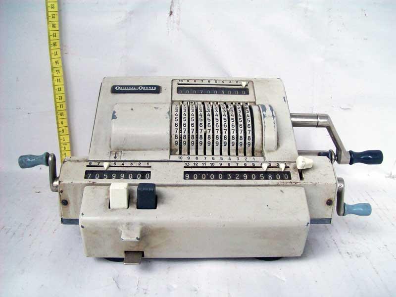 Αριθμομηχανή